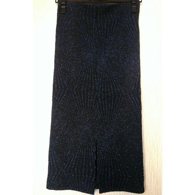ZARA(ザラ)のタイトスカート ZARA ロングスカート 青 ラメ ブルー 紺 セクシー レディースのスカート(ロングスカート)の商品写真
