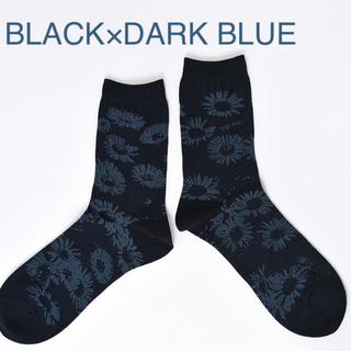 ラッドミュージシャン(LAD MUSICIAN)の19aw SOCKS   BLACK×DARK BLUE(ソックス)