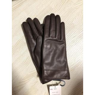 クロエ(Chloe)の【新品タグ付き】本革 レザー 手袋(手袋)