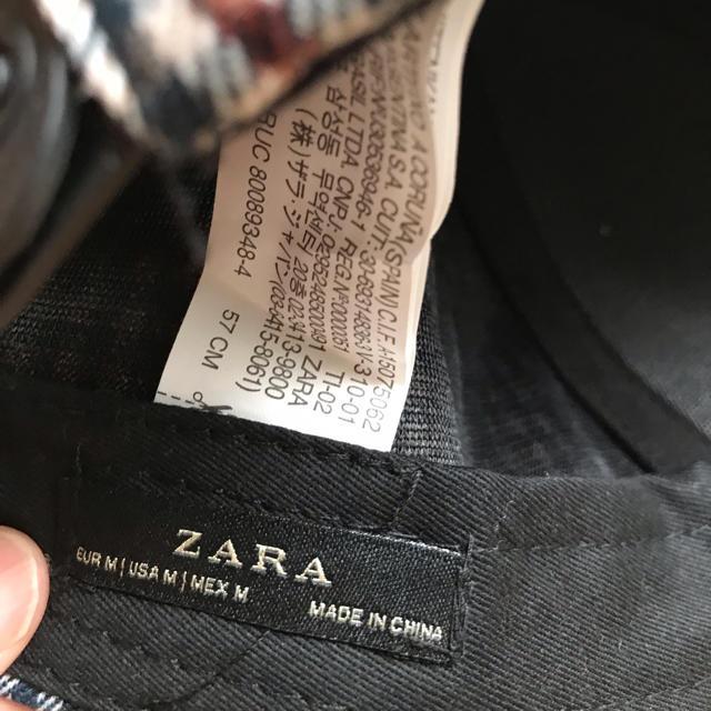 ZARA(ザラ)のZARA チェックキャップ レディースの帽子(キャップ)の商品写真