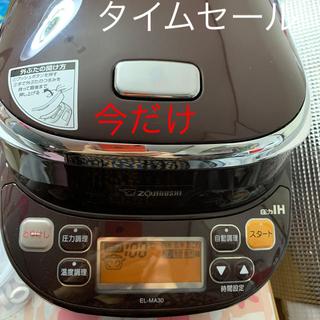 象印 - 象印電気圧力鍋 EL-MA30