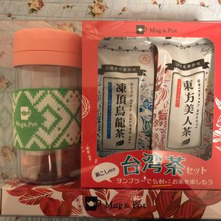 Mug&Pot 台湾茶セット(茶)