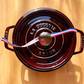 ストウブ(STAUB)の【廃盤色】Staub ココットラウンド 20cm オーベルジン ナス(鍋/フライパン)