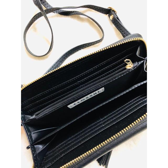 しまむら(シマムラ)のしまむら ショルダーバッグ レディースのバッグ(ショルダーバッグ)の商品写真