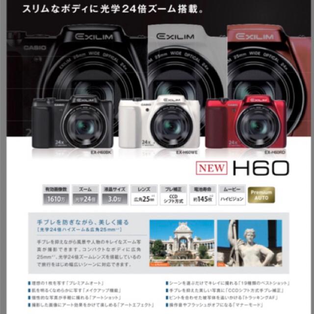 CASIO(カシオ)のCASIO EXILIMEX-H50 スマホ/家電/カメラのカメラ(コンパクトデジタルカメラ)の商品写真