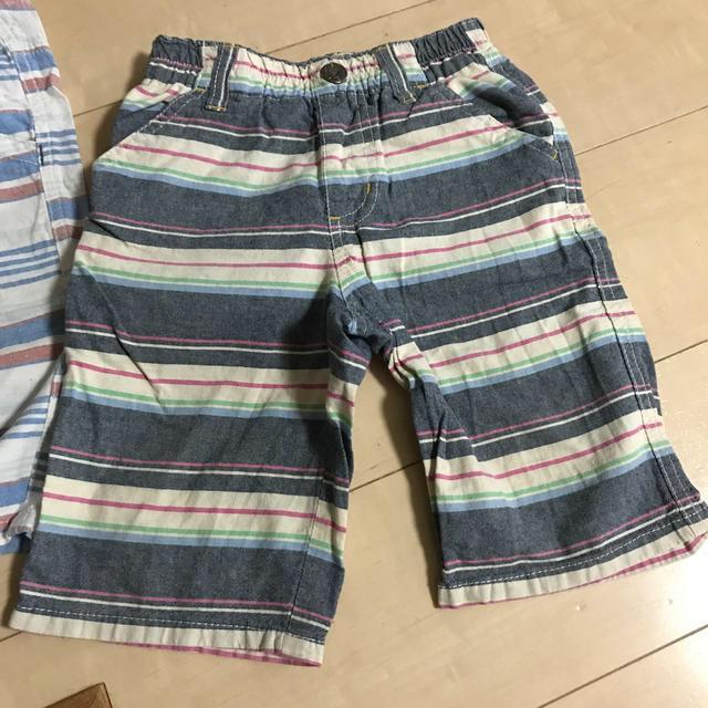 しまむら(シマムラ)のズボン130 キッズ/ベビー/マタニティのキッズ服 男の子用(90cm~)(パンツ/スパッツ)の商品写真