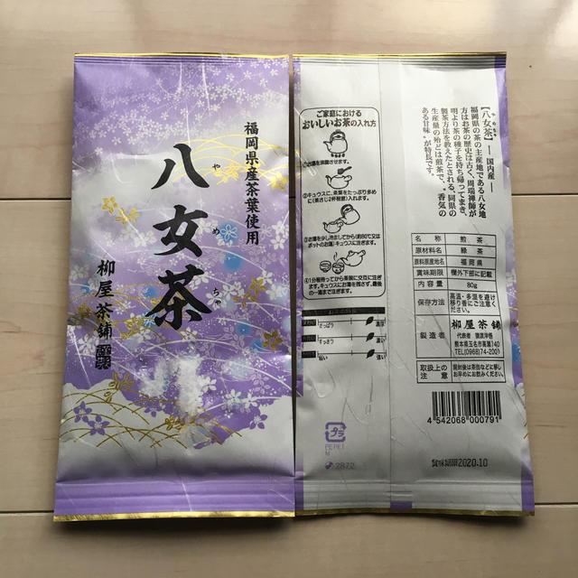 緑茶 食品/飲料/酒の飲料(茶)の商品写真