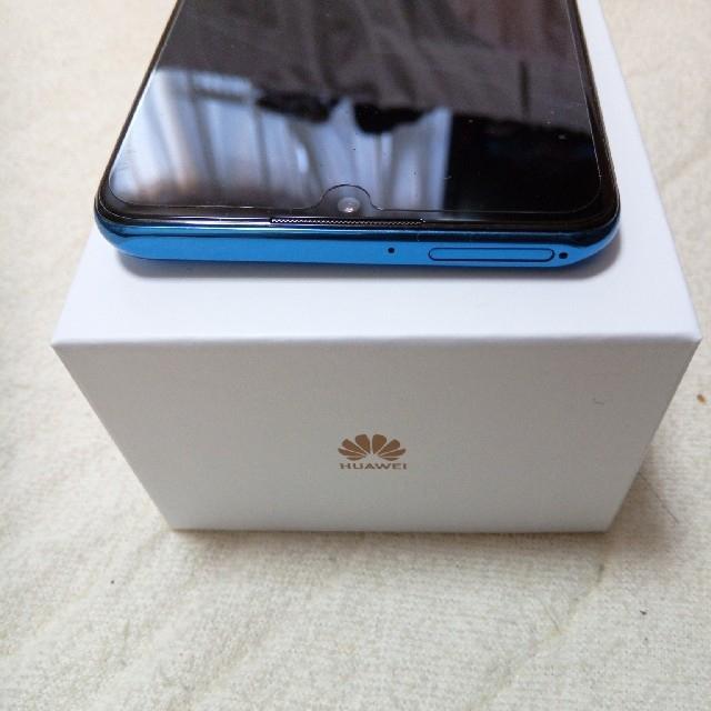 HUAWEI P30 lite ピーコックブルー スマホ/家電/カメラのスマートフォン/携帯電話(スマートフォン本体)の商品写真
