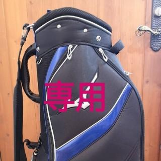 ミズノ(MIZUNO)の山さん専用 新品ミズノ ゴルフバッグ(バッグ)