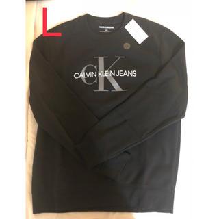 Calvin Klein - カルバンクライン CKロゴ スウェット トレーナー 黒 L