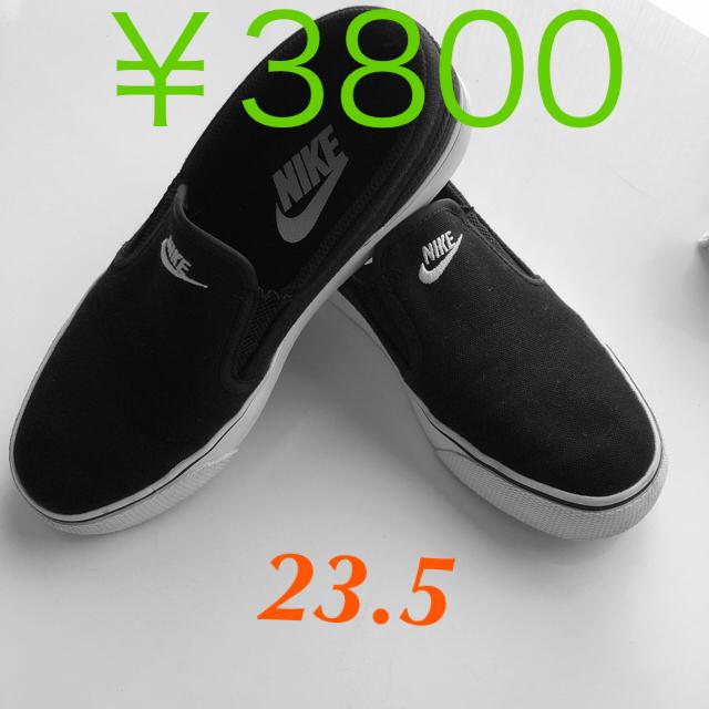 NIKE(ナイキ)のNIKE スリッポン レディースの靴/シューズ(スリッポン/モカシン)の商品写真