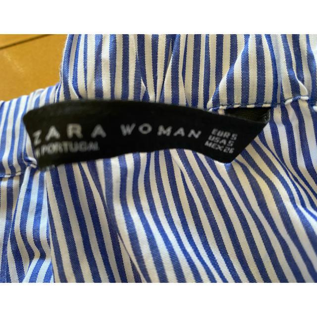 ZARA(ザラ)のZARA オフショルトップス  レディースのトップス(シャツ/ブラウス(長袖/七分))の商品写真