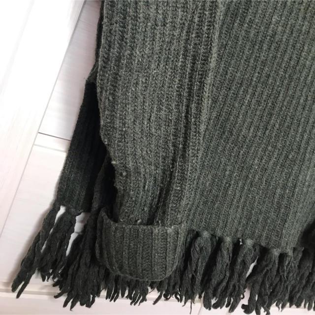 dazzlin(ダズリン)のダズリン フリンジニット レディースのトップス(ニット/セーター)の商品写真