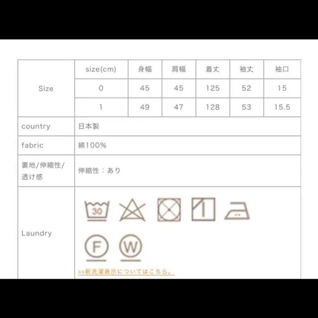 YAECA(ヤエカ)のthe hinoki 19ss完売ワンピース arts&science 1ldk レディースのワンピース(ロングワンピース/マキシワンピース)の商品写真