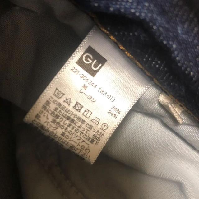 GU(ジーユー)のGU ショーパン レディースのパンツ(ショートパンツ)の商品写真