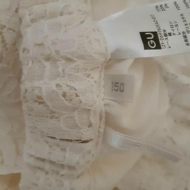 GU(ジーユー)のジーユーGUアイボリーレース柄フリルパンツスカートキュロット150サイズ キッズ/ベビー/マタニティのキッズ服 女の子用(90cm~)(パンツ/スパッツ)の商品写真