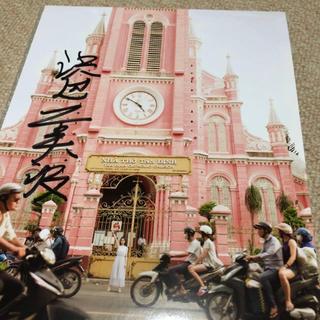 カドカワショテン(角川書店)の浜辺美波 カレンダーブック2019プレミアム版 サイン入り(女性タレント)