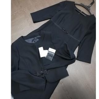 アールユー(RU)のru ブラックフォーマル(礼服/喪服)
