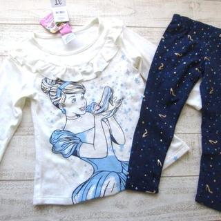 ディズニー(Disney)のディズニー プリンセス シンデレラ 女の子 上下 【3T】/〓ZGB(ネコポス)(ニット)