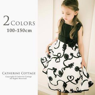 キャサリンコテージ(Catherine Cottage)のキャサリンコテージ ドレス150cm 発表会に(ドレス/フォーマル)