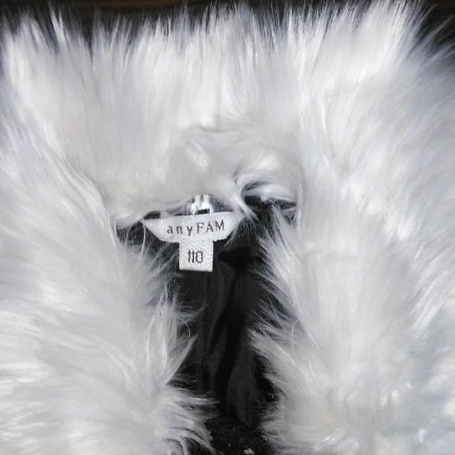 anyFAM(エニィファム)のanyFAM 110cm 女の子用コート キッズ/ベビー/マタニティのキッズ服 女の子用(90cm~)(コート)の商品写真