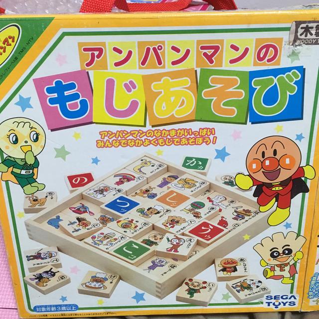 アンパンマン(アンパンマン)のアンパンマンののもじあそび キッズ/ベビー/マタニティのおもちゃ(知育玩具)の商品写真