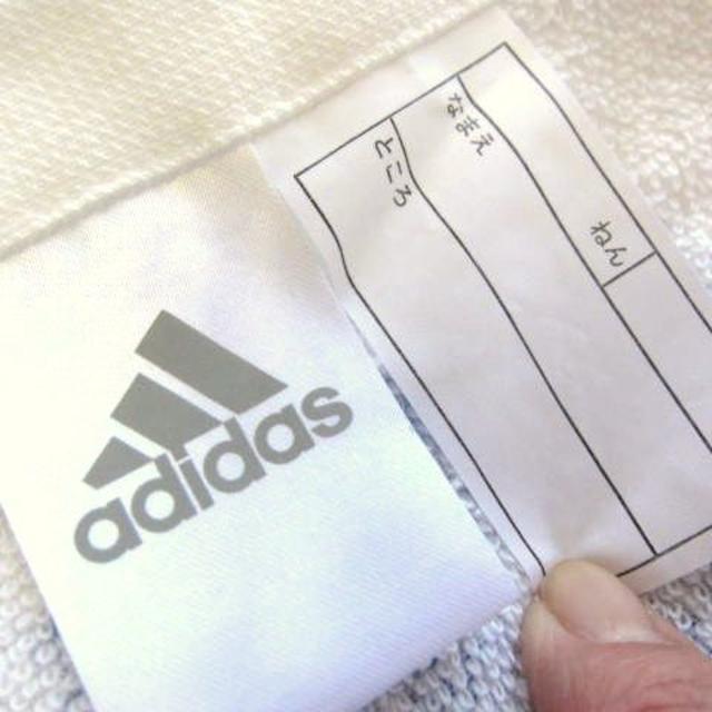 adidas(アディダス)のadidas アディダス キッズラップタオル /〓ZGC(コンパクト) キッズ/ベビー/マタニティのこども用ファッション小物(その他)の商品写真