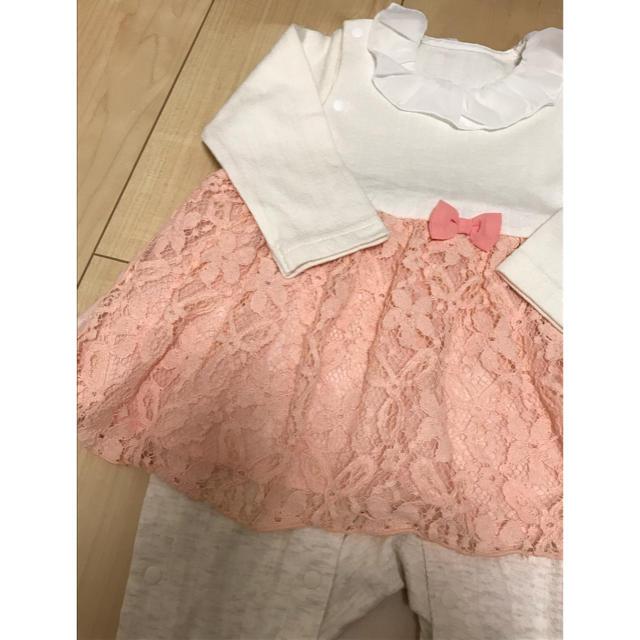 レーススカートのカバーオール  80cm キッズ/ベビー/マタニティのベビー服(~85cm)(カバーオール)の商品写真