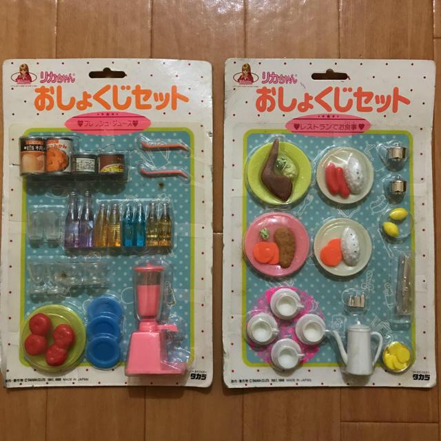 Takara Tomy(タカラトミー)のリカちゃん おしょくじセット2点 新品未使用 キッズ/ベビー/マタニティのおもちゃ(ぬいぐるみ/人形)の商品写真