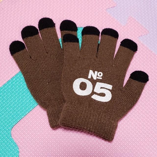 子供用手袋 キッズ/ベビー/マタニティのこども用ファッション小物(手袋)の商品写真