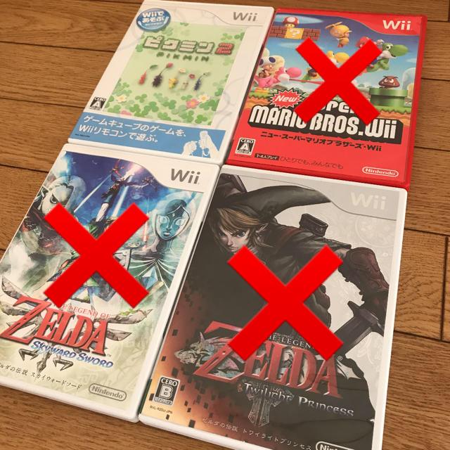 Wii(ウィー)のピクミン2 エンタメ/ホビーのゲームソフト/ゲーム機本体(家庭用ゲームソフト)の商品写真