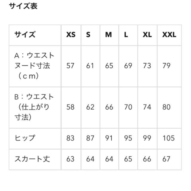 GU(ジーユー)のGU レースタイトスカート ネイビー S レディースのスカート(ひざ丈スカート)の商品写真