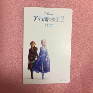 ディズニー(Disney)のアナ雪2 ムビチケ(洋画)
