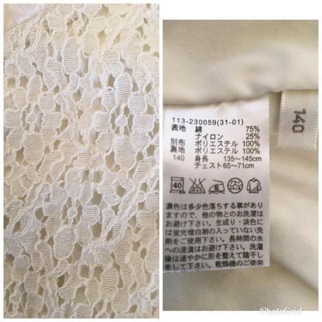 GU(ジーユー)のジャンバー・アウター・下着・インナー・3点セット キッズ/ベビー/マタニティのキッズ服 女の子用(90cm~)(ジャケット/上着)の商品写真