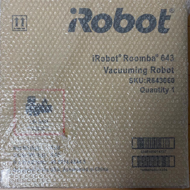 iRobot(アイロボット)のルンバ 643 スマホ/家電/カメラの生活家電(掃除機)の商品写真
