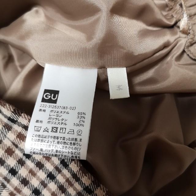 GU(ジーユー)のGU タイトスカート ロング ブラウン レディースのスカート(ロングスカート)の商品写真