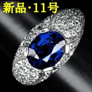 サファイア リング       (天然・3カラット)(リング(指輪))