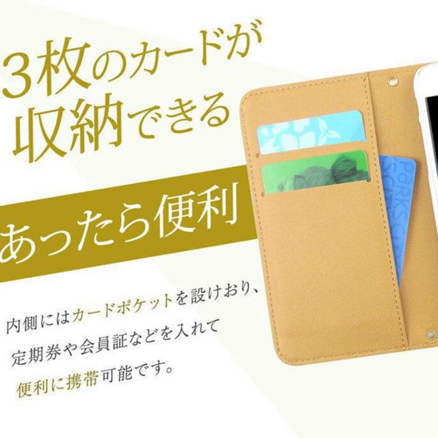 全機種対応 受注製作 カラフル 馬 ホース 手帳型 スマホカバー  ケース 定期 スマホ/家電/カメラのスマホアクセサリー(Androidケース)の商品写真