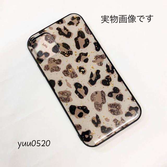 レオパード ヒョウ柄 iPhone ケース カバー 11 対応 7 8 X XS スマホ/家電/カメラのスマホアクセサリー(iPhoneケース)の商品写真