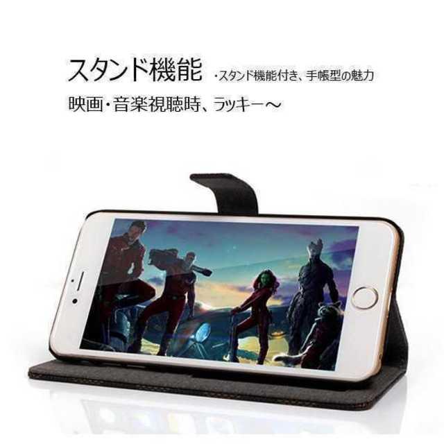 GalaxyS6edge ブラック 手帳型 SC-04G/SCV31/404SC スマホ/家電/カメラのスマホアクセサリー(モバイルケース/カバー)の商品写真