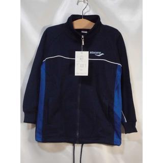 サッカニー(SAUCONY)の※訳あり※◆SAUCONY◆ジャージジャケット【100cm】紺(ジャケット/上着)