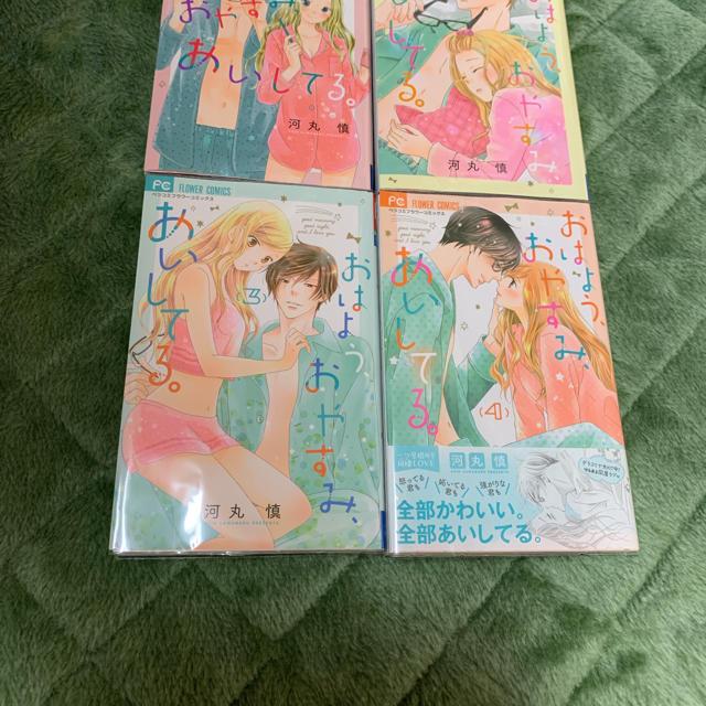 ゆっこちゃん専用♡ エンタメ/ホビーの漫画(少女漫画)の商品写真