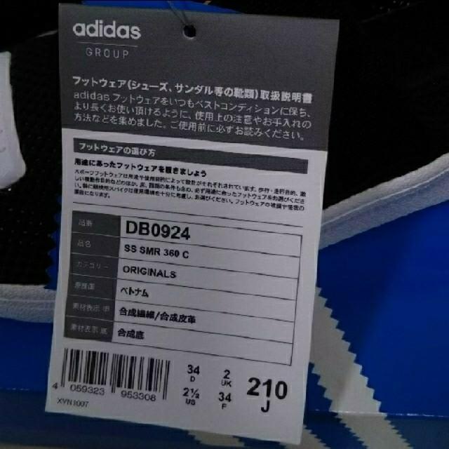 adidas(アディダス)のadidas オリジナルス スーパースター スリッポン キッズ キッズ/ベビー/マタニティのキッズ靴/シューズ (15cm~)(スニーカー)の商品写真