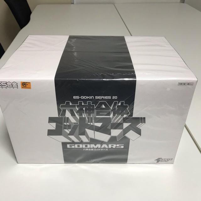 BANDAI(バンダイ)のES合金 六神合体ゴッドマーズ エンタメ/ホビーのおもちゃ/ぬいぐるみ(模型/プラモデル)の商品写真