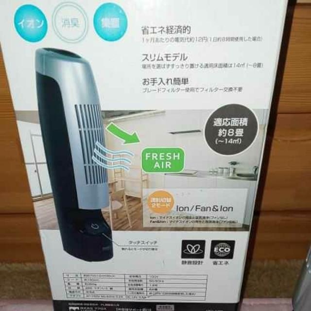 空気清浄機  マイナスイオン スマホ/家電/カメラの生活家電(空気清浄器)の商品写真