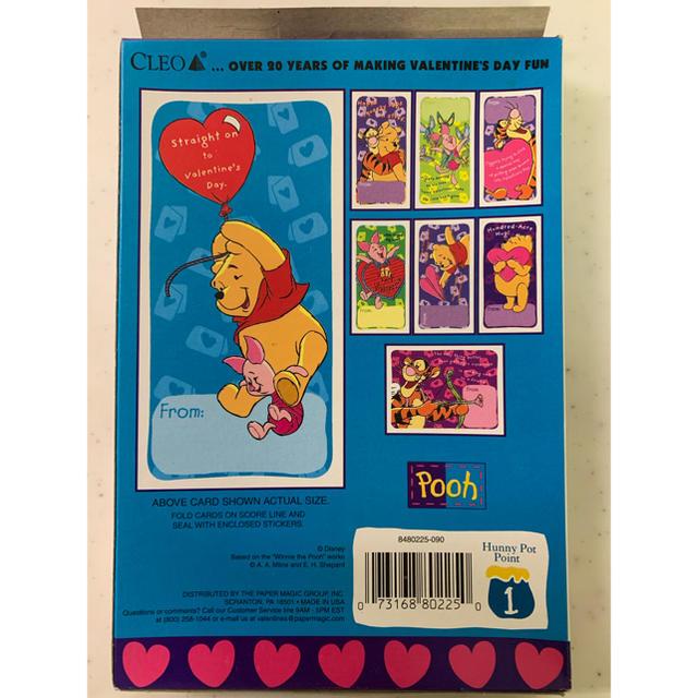 Disney(ディズニー)のディズニー バレンタイン カード プーさん エンタメ/ホビーのおもちゃ/ぬいぐるみ(キャラクターグッズ)の商品写真