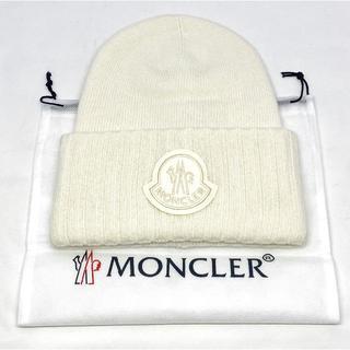 MONCLER - 新品 19-20AW モンクレール ロゴ ウール ニットキャップ アイボリー