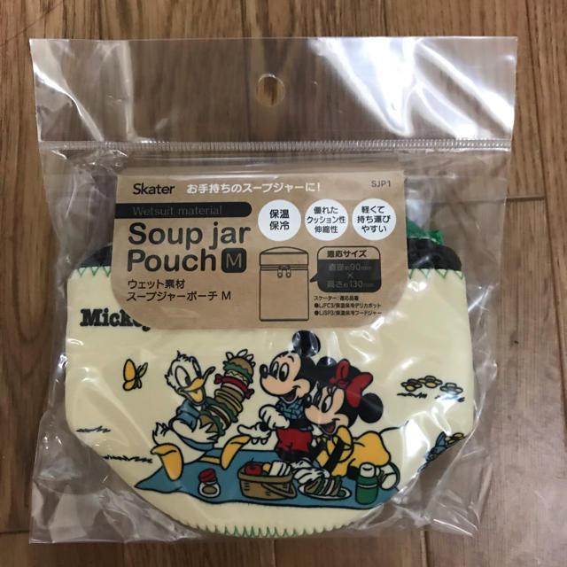 Disney(ディズニー)のスープジャーポーチMサイズ  ミッキーマウス インテリア/住まい/日用品のキッチン/食器(弁当用品)の商品写真