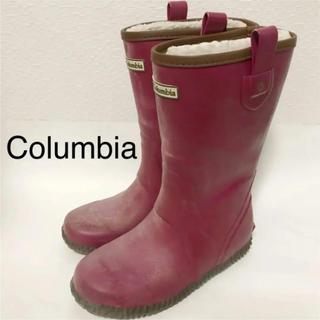 コロンビア(Columbia)のColumbia レインブーツ(レインブーツ/長靴)