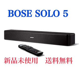 BOSE - BOSE SOLO 5 TV sound system ホームシアター